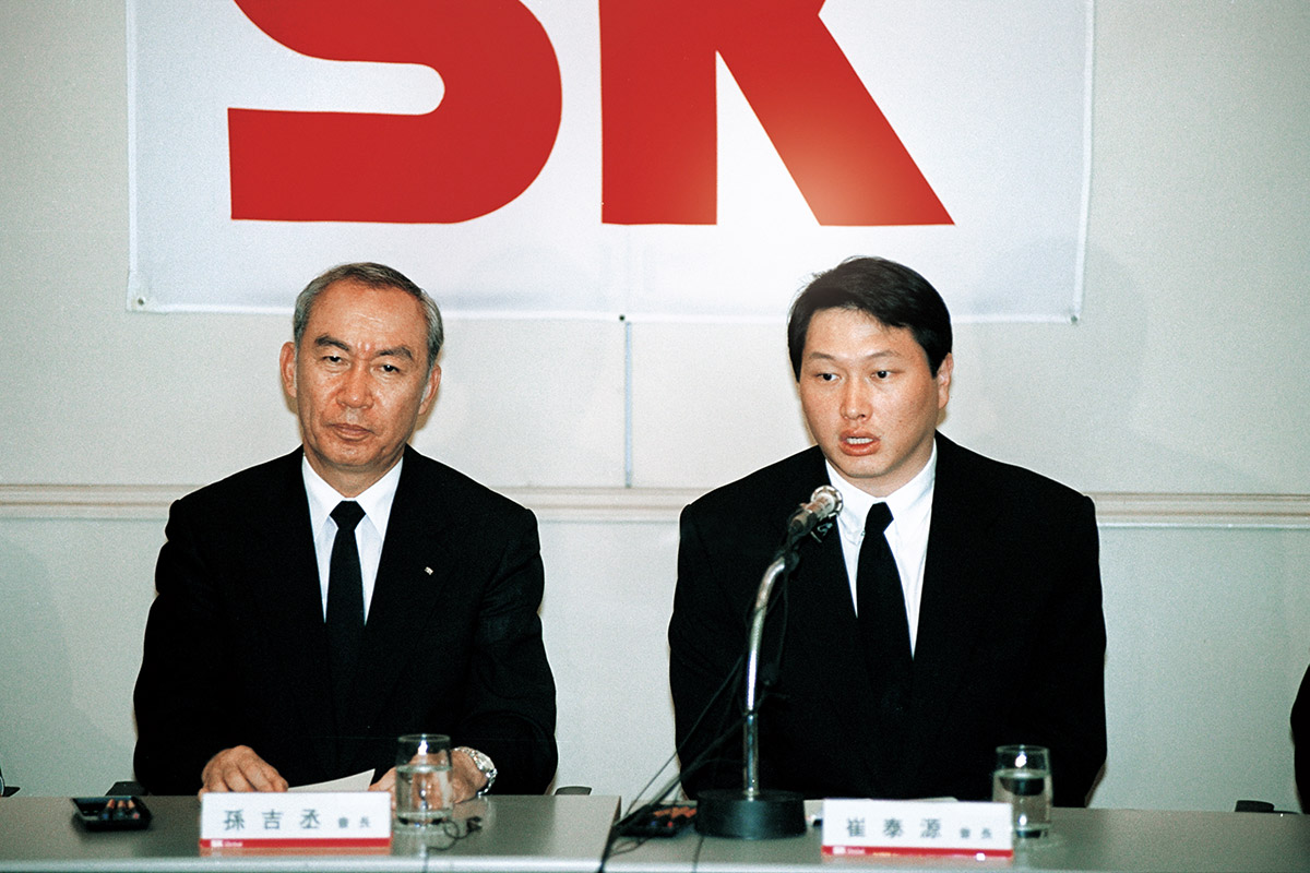 Inauguration of Chey Tae-won as a chairman and a representative of SK holdings